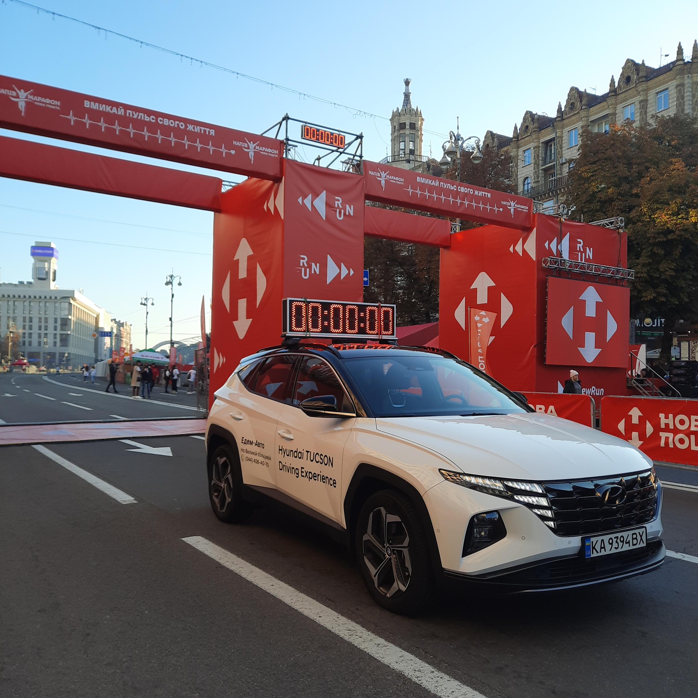 Новости Эдем-Авто   Хюндай Мотор Україна - фото 7