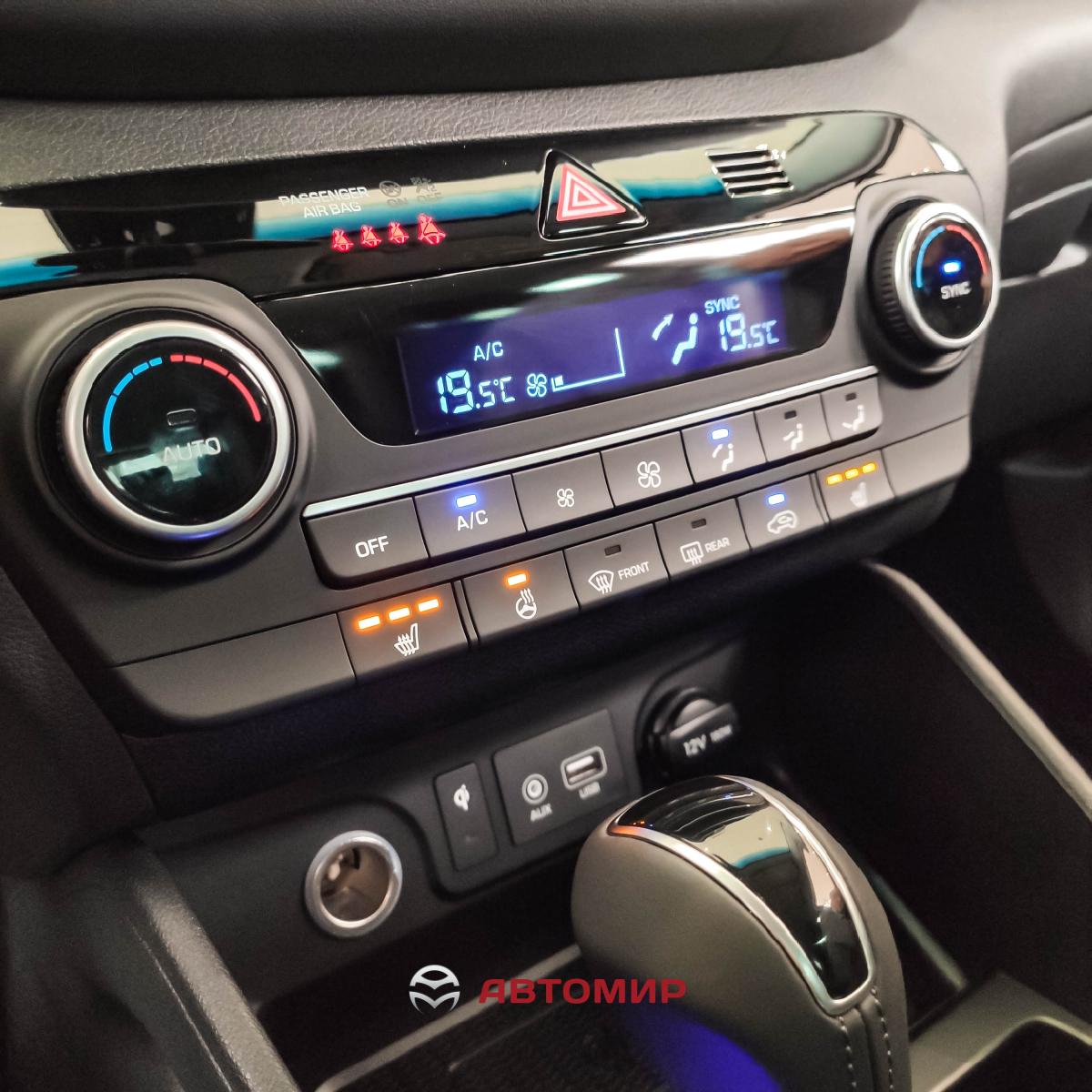 Теплі функції автомобілів Hyundai   Едем-Авто - фото 6
