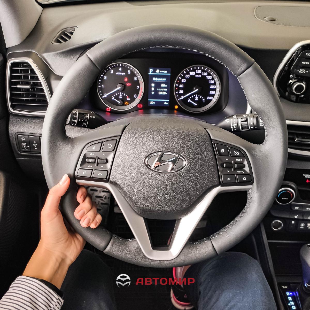 Теплі функції автомобілів Hyundai   Едем-Авто - фото 7