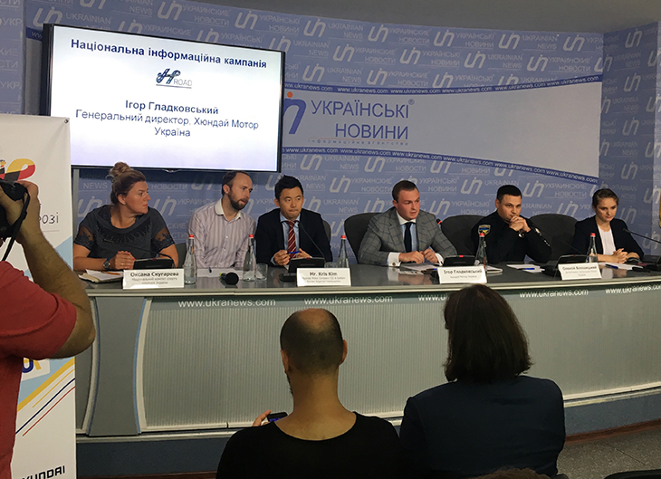 Новини   Хюндай Мотор Україна - фото 16