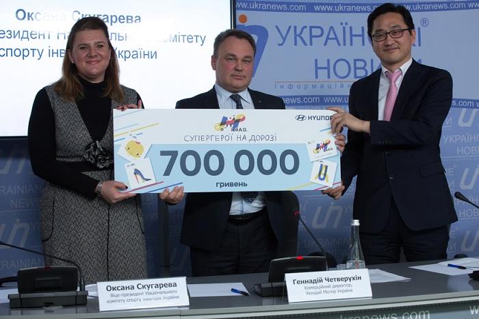 Новини   Хюндай Мотор Україна - фото 15